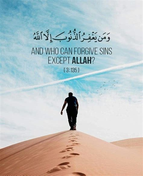 image result  prayers  forgiveness  muslims islamic quotes hadiths duas quran