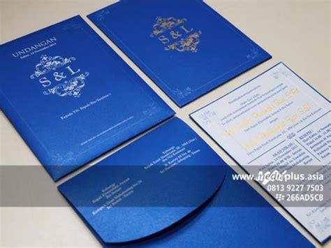 template undangan pernikahan biru ceria mp 155 undangan single hardcover klasik minimalis cetak