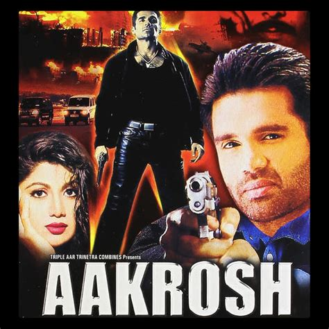 on line mp song ujla ujla aakrosh cyclone of anger 1998 movie mp3