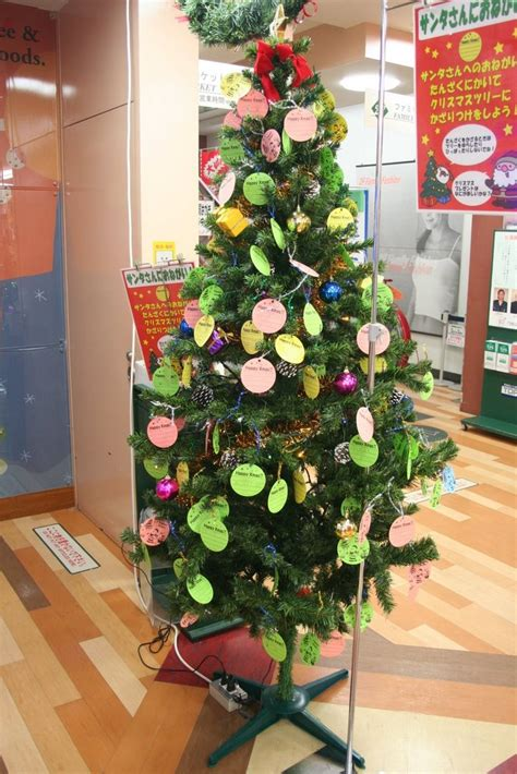 here and there japan department store christmas tree wishes