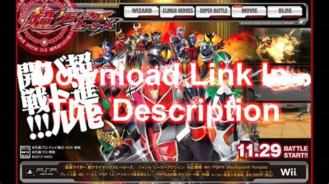 download theme psp kamen rider psp kamen rider super climax heroes download link youtube