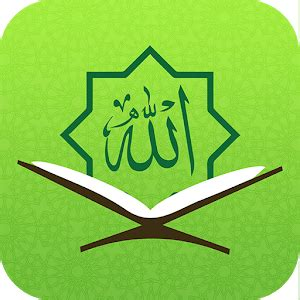 house of quran app quran for all al huda int android apps on google play