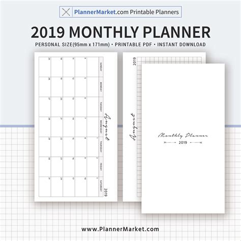 monthly planner  month dated calendar monthly agenda personal size planner