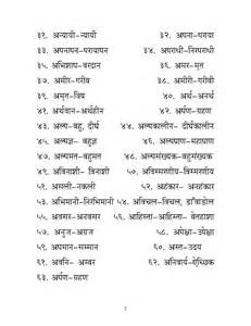 hindi grammar worksheet for class 4 cbse english grammar