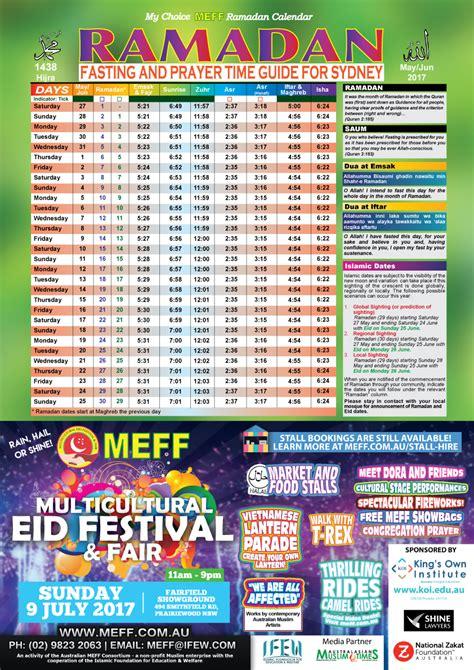 ramadan kalender  calendars
