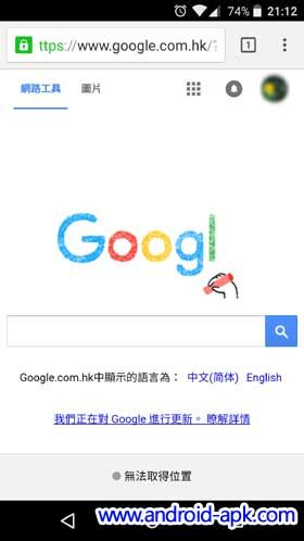 chrome for android apk chrome 45 for android 推出 附 apk 下載 android apk