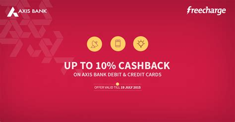 axis bank freecharge offer axis bank freecharge 5 cashback on prepaid mobile