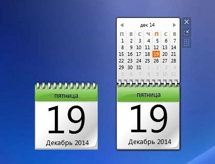 Calendar Desktop Gadget Green Calendar Windows 7 Desktop Gadget