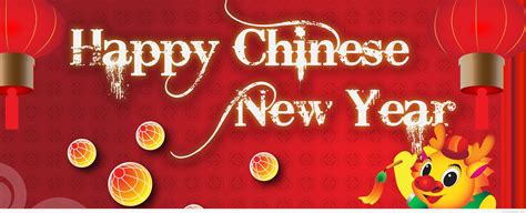 new year greeting mandarin new year wishes in mandarin 28 images new year cards