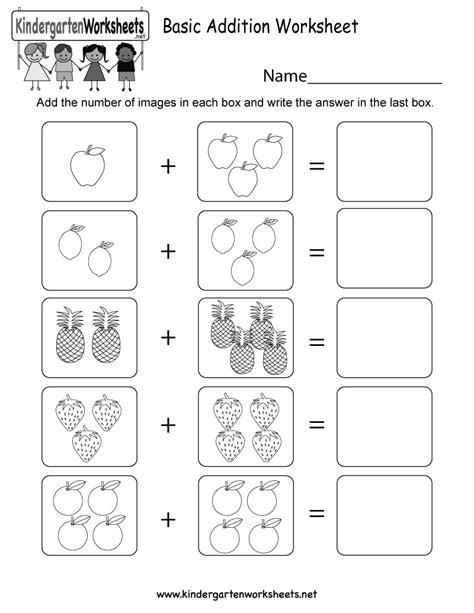 basic addition worksheet free kindergarten math