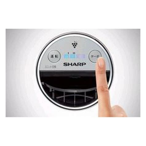 Sharp Plasmacluster Car Air Purifier new sharp ionizer plasmacluster ion generator car air