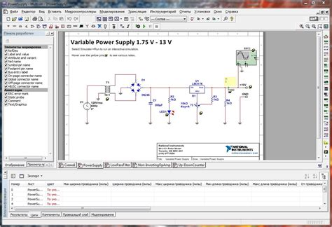 ni circuit design suite powerpro 12 0