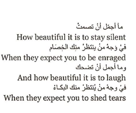 biography meaning in persian image via we heart it arabic cry deep english laugh