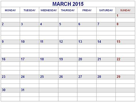 March 2015 Calendar Printable Landscape