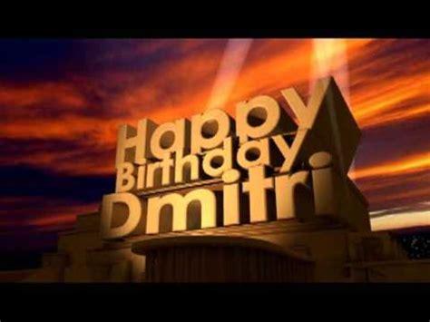 happy birthday dmitri youtube