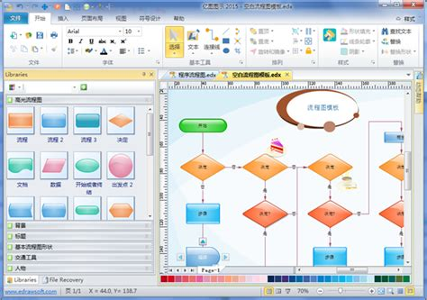 flowchart software linux flowchart maker linux 28 images flowchart software