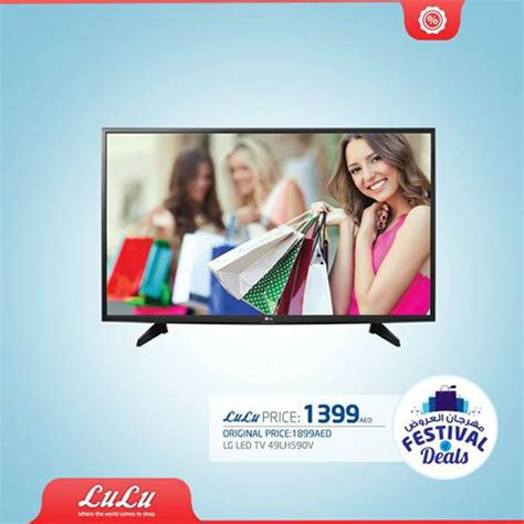 lulu online shopping lg 49 quot fhd smart led tv shopping at lulu online shopping