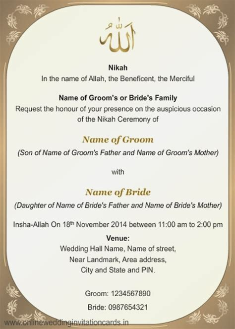 nikah invitation cards template nikah ceremony invitation wordings invitationjdi co