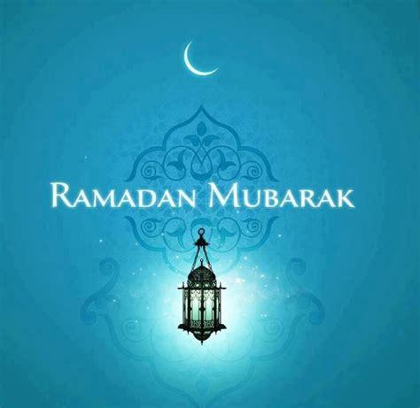Ramadan Mubarok arabology ramadan mubarak