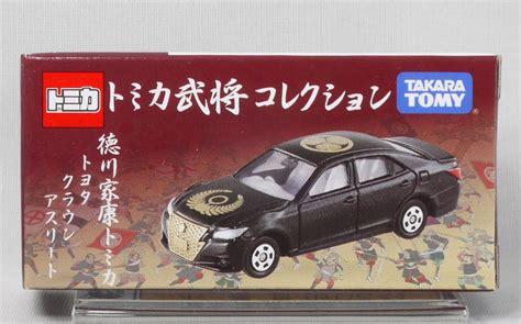 Tomica Samurai Tokugawa Ieyasu Toyota Crown Athlete 2016 11 トミカ武将コレクション 徳川家康トミカ トミカ no 092 トヨタ クラウン アスリート まつくログ トミカ分室