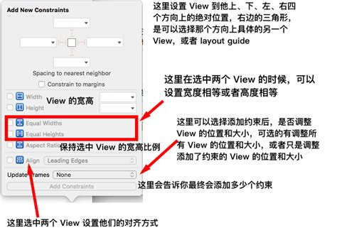 Autolayout Pin Menu   ios autolayout 介绍 为程序员服务