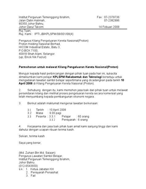 permohonan untuk melawat kilang pengeluaran kereta nasional