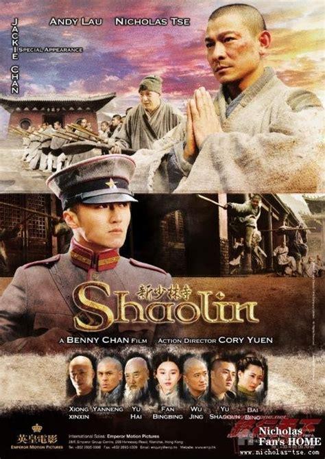 film cina kungfu kung fu film new shaolin temple china org cn