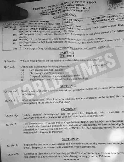 CSS Paper Criminology 2020 | Jahangir's World Times