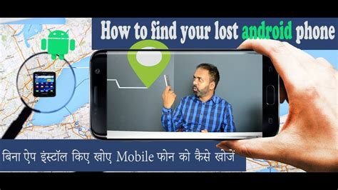 find my phone android without app how to find your lost android phone without any app in