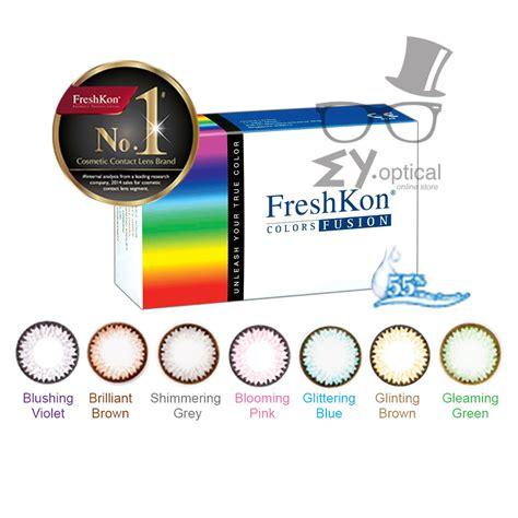 Freshkon Color Fusion Monthly freshkon 174 color fusion monthly sparklers eyoptical