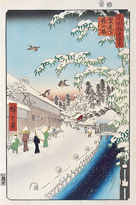 hiroshige books hiroshige s edo taschen books