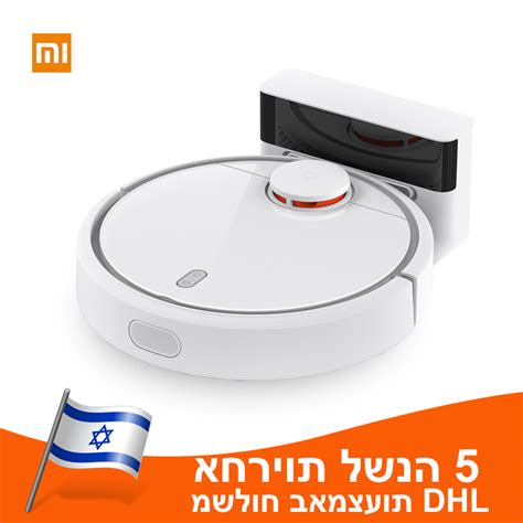 xiaomi mi robot vacuum cleaner smart planned wifi app