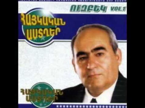 uzbek mayrik youtube uzbo push em grkel youtube