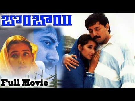 actor prashanth height in cm kitty actor wiki bio everipedia