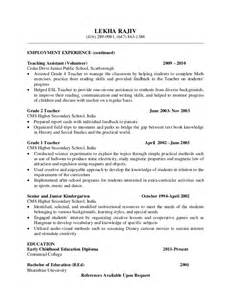 Special Needs Assistant Cover Letter Resume Sles With Education