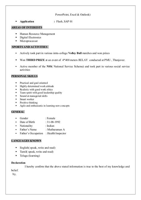 sport management objective for resume 28 images sports
