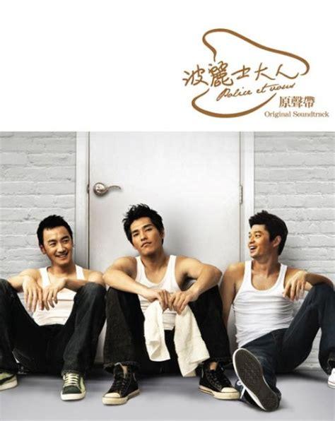 film blue taiwan blue lan movies actor singer taiwan filmography