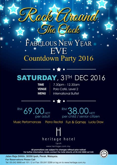 new year dinner promotion 2016 new year new year new year countdown new year