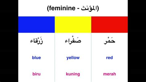 colors in arabic learn arabic translation colours