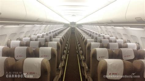 China Eastern Airlines Interior by Photos China Eastern Unveils New A320 Cabin