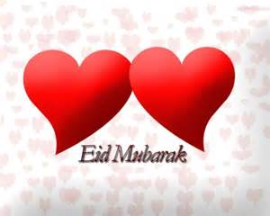 beautiful greeting card image with my lover name 40 beautiful new eid ul fitr 2011 wallpapers pictures and