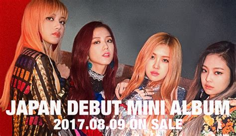 blackpink japan blackpink to make japanese debut this summer moonrok