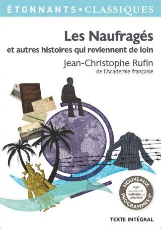 208141693x le suspendu de conakry le suspendu de conakry de jean christophe rufin editions
