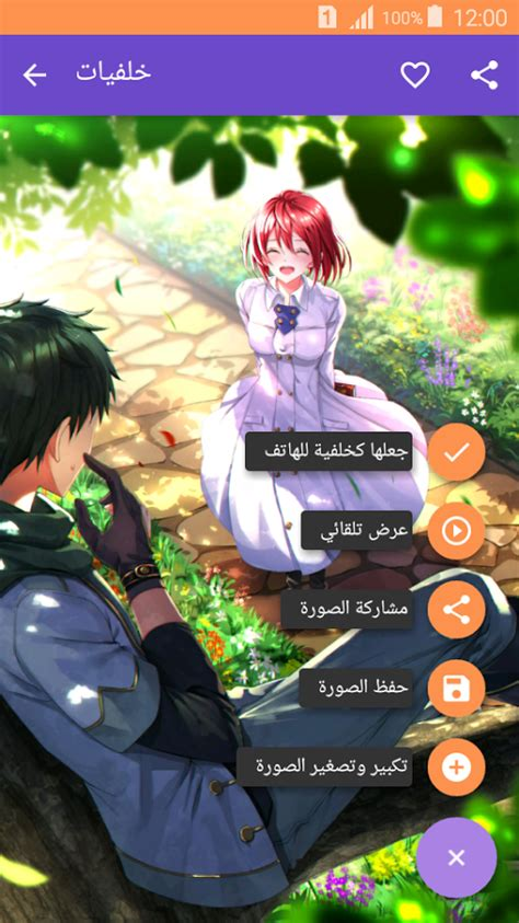 anime wallpaper apk free download anime wallpaper 187 apk thing android apps free download