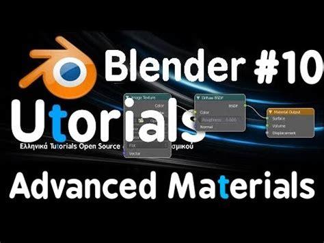 blender tutorial greek blender tutorial 10 προχωρημένα materials greek youtube