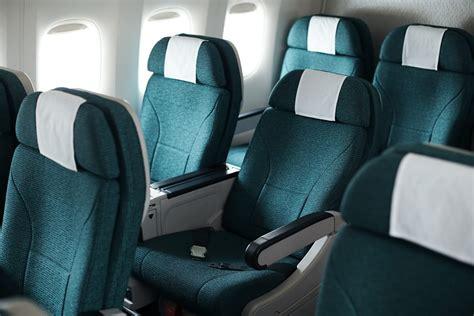best premium economy what s the next step for airline premium economy skift