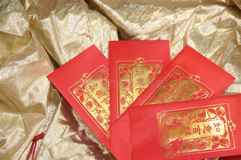 new year envelope tradition envelope for lunar new year stock image
