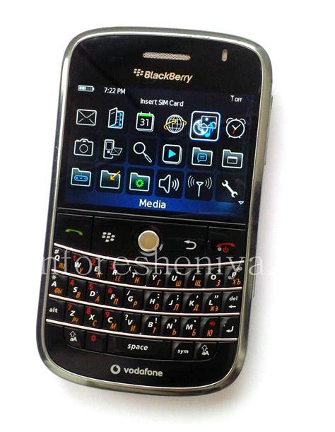 Promo Blackberry Bold 9000 Black buy smartphone blackberry 9000 bold used black everything for blackberry inforesheniya