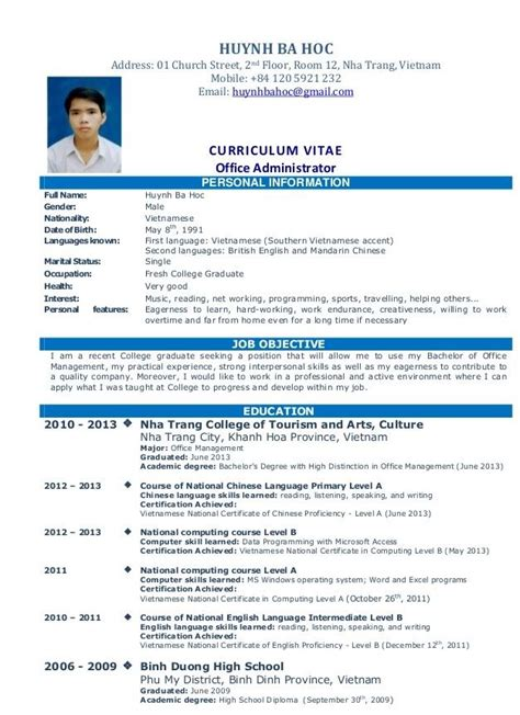 simple resume sle for resume sle