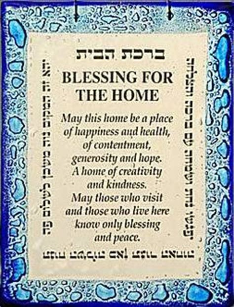 house of blessings jewish house blessing 7 days of prayer for a blessed home flickr
